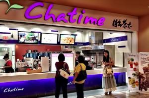 141201-chatime-1-1000x663